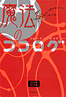 041026-book02.jpg