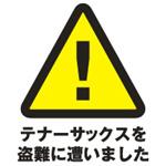 050219_notice2