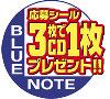 bluenote_041208