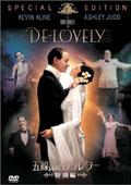 delovery_dvd