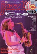 jazzlife0512