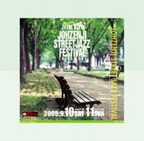 jazzstreet2005