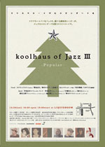 koolhaus_of_jazz_III