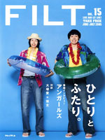 p_issue_15l