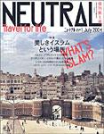 neutral1.jpg