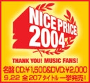 niceprice2004.jpg
