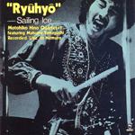 ryuhyo_s.jpg